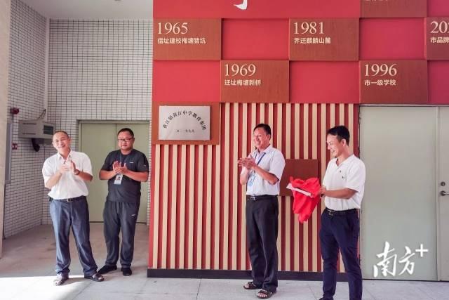 幼儿园部分配图  通讯员/受访者 黄江镇教育管理中心 供图